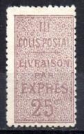 Sello Nº 5 Colis Postaux Algerie - Argelia (1924-1962)