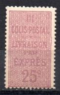 Sello Nº 4 Colis Postaux Algerie - Argelia (1924-1962)