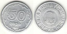 25 Pieces Azerbaijan - 50 Qepik 1993 UNC Aluminum - Azerbaiyán