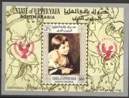 Aden-Upper Yafa Block 15 ** Postfrisch Gemälde - Ver. Arab. Emirate