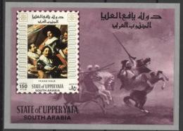 Aden-Upper Yafa Block 8 ** Postfrisch Gemälde - Ver. Arab. Emirate