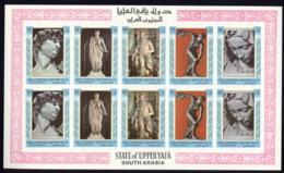Aden-Upper Yafa 17/21B Kleinbogen ** Postfrisch Kunst 1x Senkr. Gefaltet - Ver. Arab. Emirate