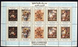 Aden-Upper Yafa 89/93A Kleinbogen ** Postfrisch Gemälde - Ver. Arab. Emirate