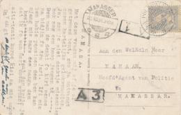 Nederlands Indië - 1931 - 5 Cent Cijfer Op (Surinaamse) Ansicht Van LB POLEWALI Naar Makasser - Nederlands-Indië