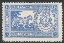 Bhopal(India). 1940 Official. ¼a MH SG O344 - Bhopal