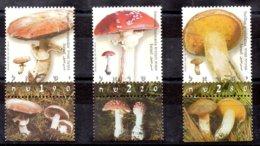 Israel Serie Nº Yvert 1607/09 ** SETAS (MUSHROOMS) - Israel