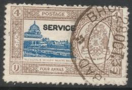 Bhopal(India). 1936-49 Official. 4a Used SG O339 - Bhopal