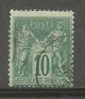 1876 – N°76- Oblitéré - 10 C Vert -SAGE TYPE II - Voir Image - 1876-1898 Sage (Type II)