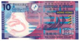 Hong Kong 10 Dollars 01/10/2007 UNC .PL. - Hong Kong