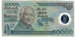 Indonesia 50000 Rupiah 1993 UNC .PL. - Indonesien