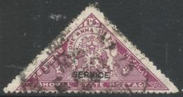 Bhopal(India). 1935-39 Official. 1a6p Used SG O332 - Bhopal