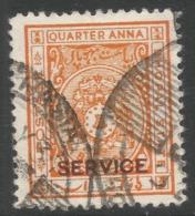 Bhopal(India). 1932-34 Official. ¼a Used P14 SG O313b - Bhopal