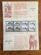 Pochette Philatélique D'émission Commune FRANCE-CHINE PATRIMOINE CULTUREL - 1998 - Neuf - Foglietti Commemorativi