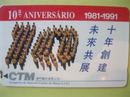 Télécarte De Macao - Macao