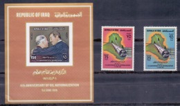 1976 IRAQ Complete Set 2 Values+1 Souvenir Sheets  MNH S.G.No.1237-1238 - Iraq