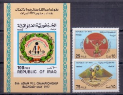 1977 IRAQ Complete Set 2 Values+1 Souvenir Sheets MNH S.G.No.1288-1289 - Iraq