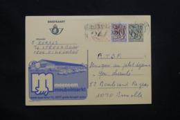 BELGIQUE - Entier Postal Publibel + Complément De Vilvoorde Pour Bruxelles En 1983 - L 42279 - Stamped Stationery