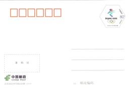 China 2018 PP295 Emble Of BeiJing 2022 Olympic Winter Game Pre-stamped Postal Card Overprint B - Winter 2022: Beijing