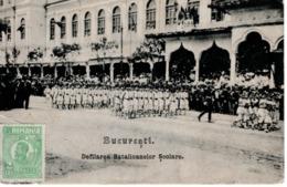Rumänien Bukarest Bucuresti - Parade Der Bataillons Schule 1926 - Rumänien
