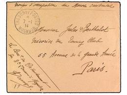 MOROCCO: FRENCH - Francia (antiguas Colonias Y Protectorados)