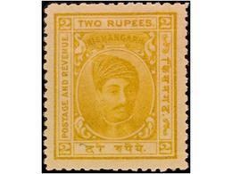 INDIAN STATES: KISHANGARH - Kishengarh