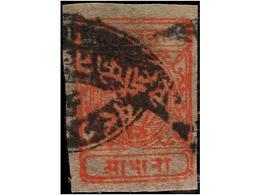 NEPAL - Nepal