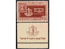 ISRAEL - Sin Clasificación