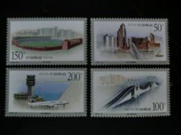 Serie Completa Nuova Del 1998 - 1949 - ... République Populaire