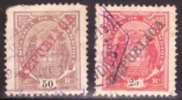 """Compagnie Mozambique  - 1911  """" Elephants """"  Coat Of Arms  25/50 Rs  < Surcharge République > - Mozambique"""