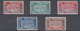 ISRAEL MNH** Michel 10/14 NEW YEAR 5709 - Neufs (sans Tabs)