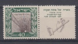 ISRAEL MNH** MICHEL 18 PETAH TIQWA - Nuevos (con Tab)