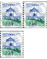 Ref. 314847 * MNH * - FORMOSA. 1996. AUTOMATICOS - 1945-... República De China