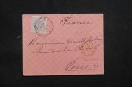 ESPAGNE - Enveloppe De Madrid Pour La France En 1880 - L 42313 - 1875-1882 Royaume: Alphonse XII