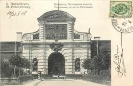 RUSSIE SAINT PETERSBOURG  FORTERESSE LA PORTE PETROWSKI - Rusland