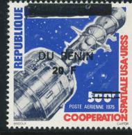 Bénin 1993  (  20F/500F -  Coop.Spatiale)  ** Luxe  TRES RARE - Benin – Dahomey (1960-...)