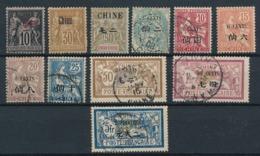 DB-203: CHINE: Lot Avec N°4*-9*-59*-75/82 Obl - Nuevos