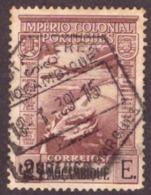 Mozambique  - 1938 Império Colonial Português 2$00 Obliterado - Mozambique