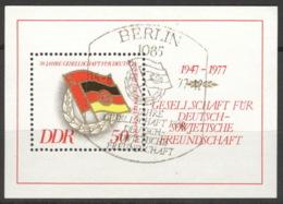 DDR Block 47 O Sonderstempel - DDR