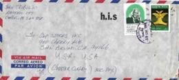 COSTA RICA  1988 AIRMAIL COVER TO USA. - Costa Rica