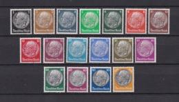Deutsches Reich - 1933/36 - Michel Nr. 512/528 - Ungebr. - 69 Euro - Deutschland