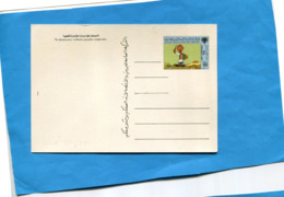 """LIBYE-Carte Entier Postal Stationery-illustrée Joueur De Tambour-1986-""""""""no Demecraty Without Popular  Congress - Libye"""