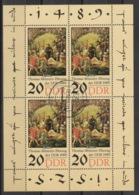 DDR 3271 Kleinbogen Tagesstempel Grimmen - DDR