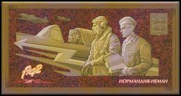 RUSSIA 2017 ENTIER POSTCARD 284/5 Mint Normandie-Niemen Normandia Neman WW2 GUERRE MILITARY AIR FORCE Aviation FRANCE - Seconda Guerra Mondiale