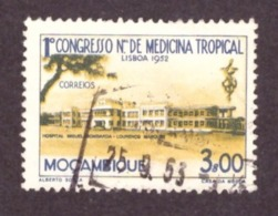 Mozambique 1952 - The 1st Tropical Medicine Congress, Lisbon 1952 3$00 TBE - Mozambique