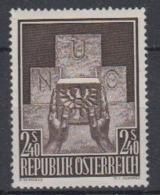 Austria 1956 UNO 1v ** Mnh (wrinkle !!) (44648) - 1945-60 Ongebruikt
