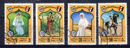 1975; 13. Foire Int. Du Tripolis, YT 527, 529 + 530, + 532; Oblitéré, Selon Scan, Lot 51605 - Libye