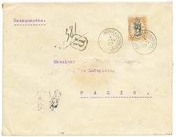 """""""CENTRE RENVERSE"""" : 1907 75c Avec Variété CENTRE RENVERSE Sur Env. De DJIBOUTI Pour PARIS (arrivée Au Verso). VARIETE Ra - French Somali Coast (1894-1967)"""