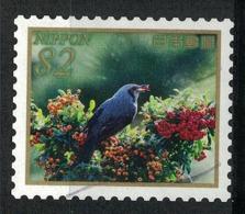 Japan Mi:09270 2018.08.23 Greetings, Autumn(used) - Used Stamps