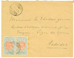 """ETHIOPIA To YEMEN"" : 1911 1g(x2) Canc. DIRE-DAOUA On REGISTERED Envelope To ""CHEMIN DE FER En TURQUIE LIGUE Du YEMEN, H - Ethiopie"