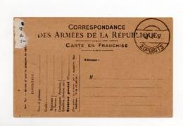 !!! PRIX FIXE : POSTE FRANCO-GRECQUE DE SOROVITCH, CACHET DE 1917 SUR CARTE FM NON VOYAGEE - Postmark Collection (Covers)